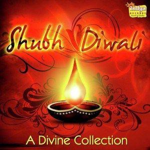 Shubh Diwali 2015 Indipop All Hit Mp3 Songs Pk Download Shubh Diwali Mp3 Song Diwali