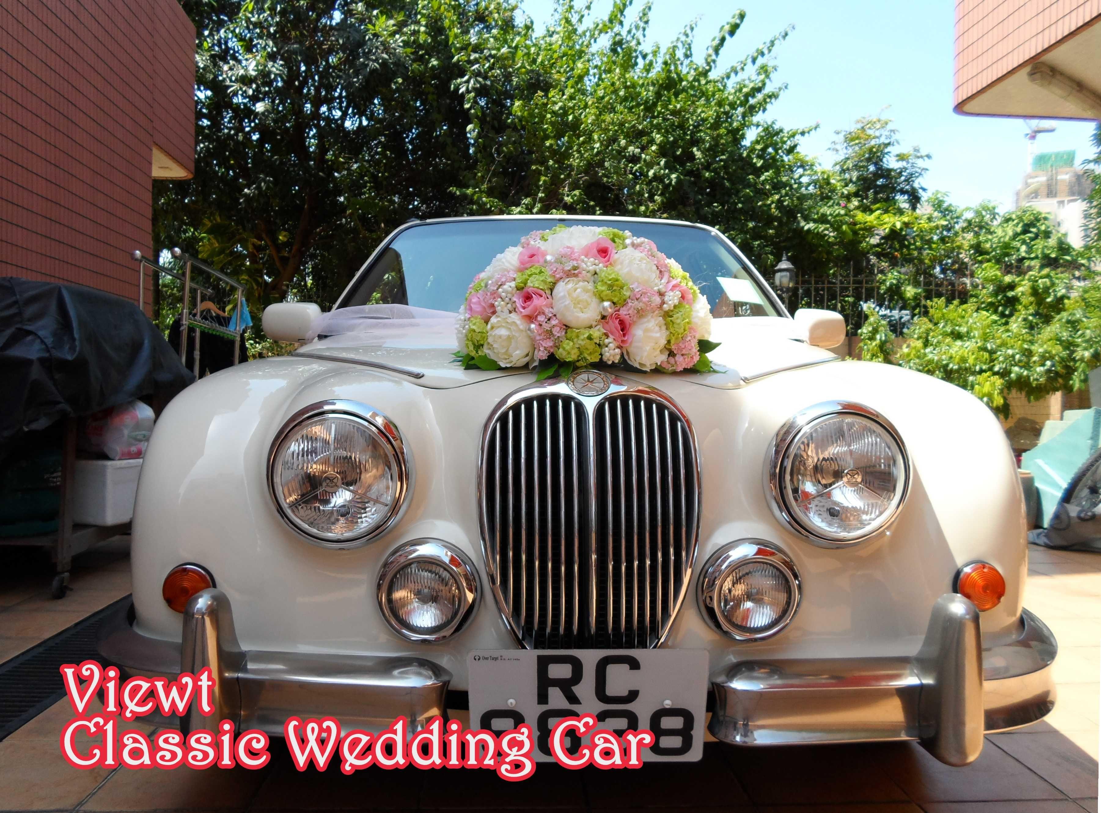 From Hong Kong Wedding Car Wedding Classic Wedding Car Car