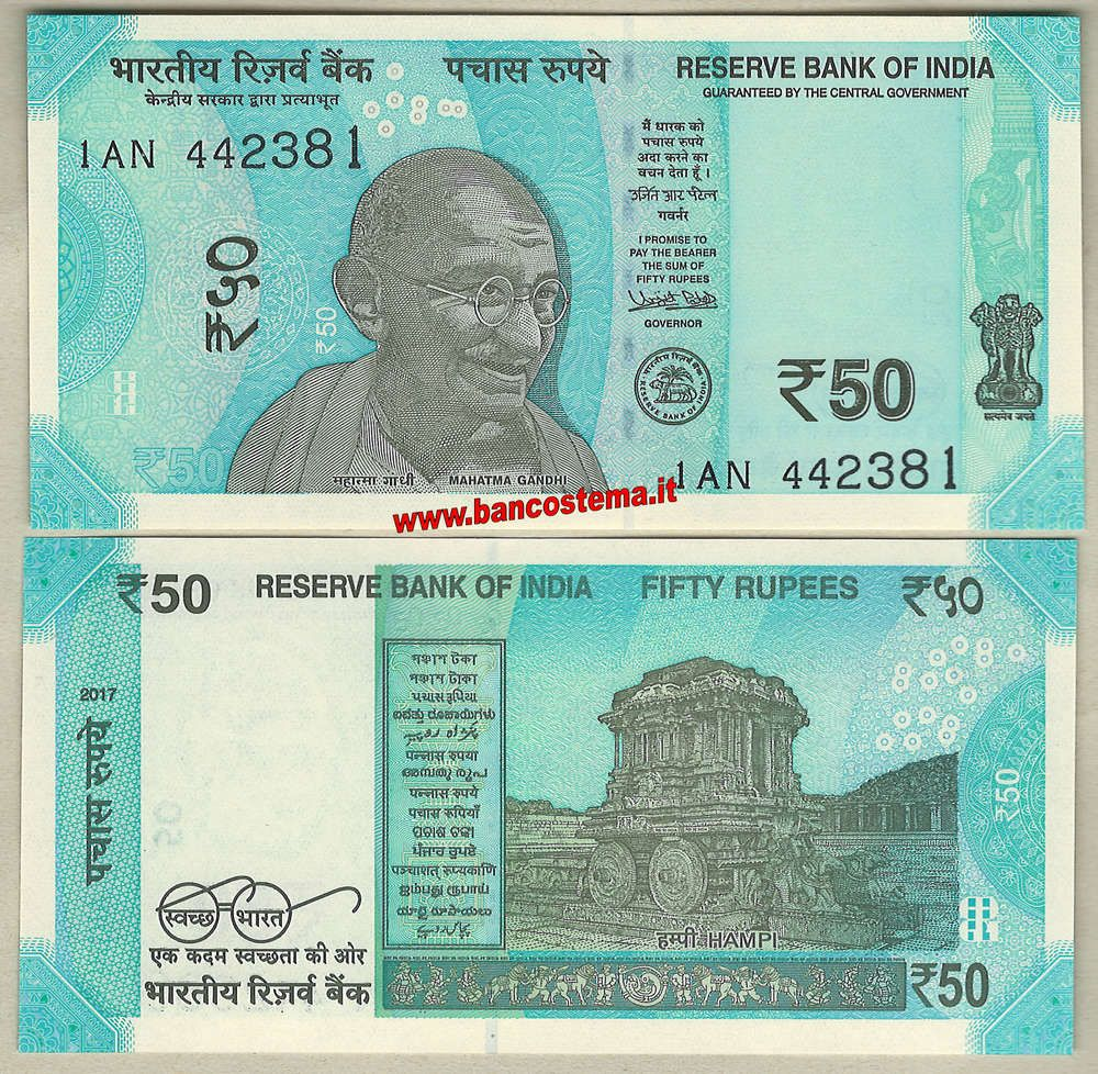 Rs 200// NEW DESIGN ALL Issues 2018 URJIT PATEL ISSUE Inset /& Year