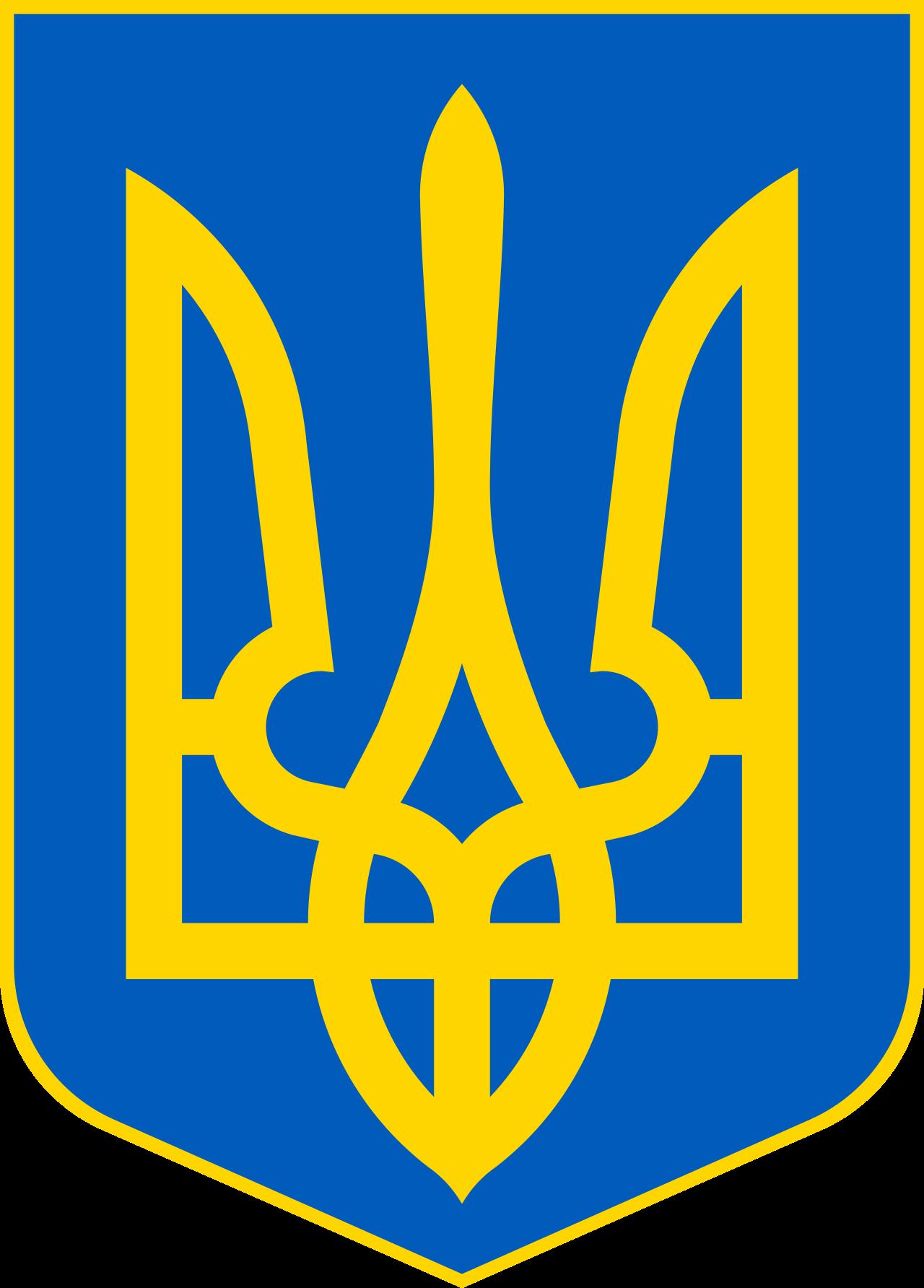 Ucrania Wikipedia La Enciclopedia Libre Bandera De Ucrania