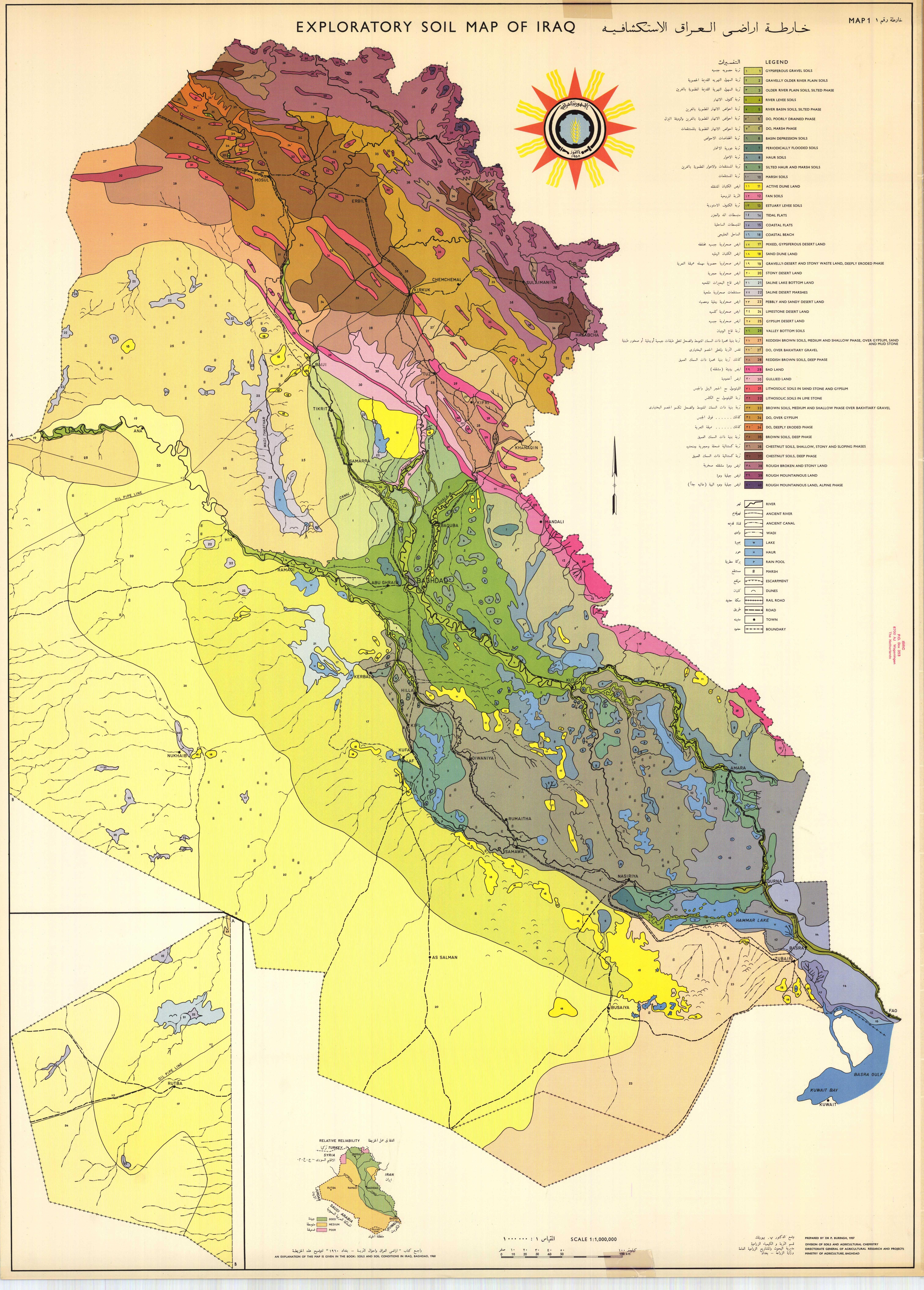 Soil map of iraq from the 50s maps pinterest soil map of iraq from the 50s gumiabroncs Gallery