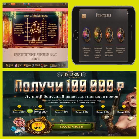 Текст джойказино покер онлайн двухкарточный