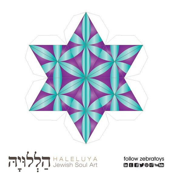 Get inspired by HALELUYA's SOUL ART Decorations collection for Hanukkah Festival of Light Celebration ♥ Craft 3 Dimensional Paper Star of David Hanukkah Decorations. Select Inspiring Jewish Holiday Arts and Crafts Activities Printable Templates. You are going to fall in love ✡  INSTANT DOWNLOAD: https://www.etsy.com/il-en/zebratoys/listing/554234878/hanukkah-decorations-3-dimensional-paper?utm_source=Copy&utm_medium=ListingManager&utm_campaign=Share&utm_term=so.lmsm&share_time=1509307052150