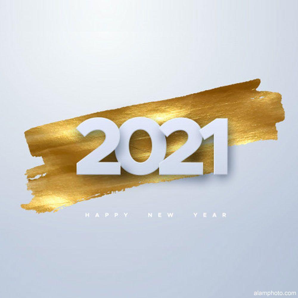 رمزيات العام الجديد 2021 Company Logo Tech Company Logos Friends Wallpaper
