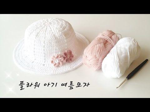 코바늘 아기 여름 모자 (Crochet baby summer hat) - YouTube   Moc len ...