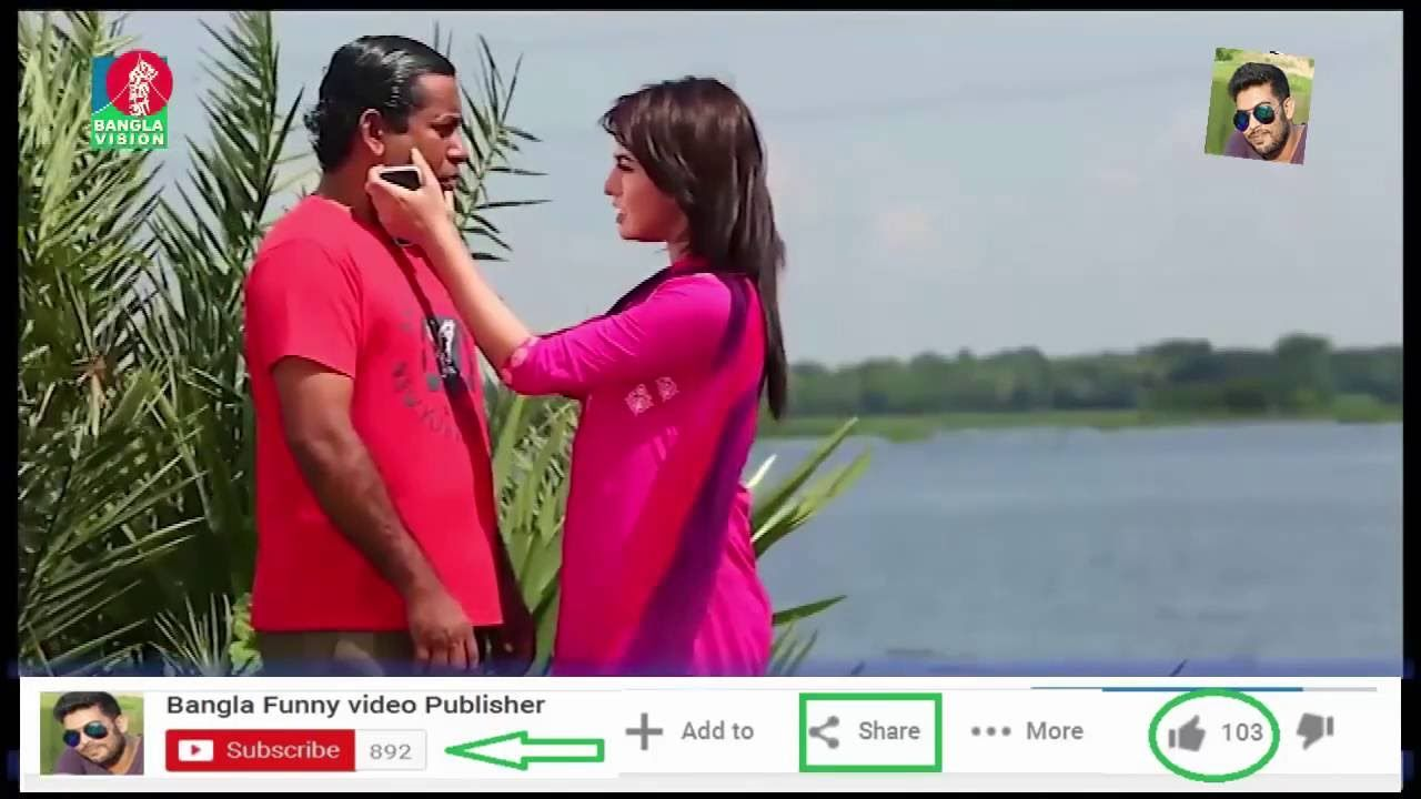 মসরফ করম ক KISS করল শখ Bangla funny video Subscribe Us