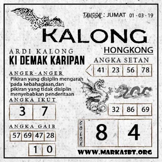 Prediksi Togel Hongkong 01-03-2019,Prediksi togel HONGKONG,togel