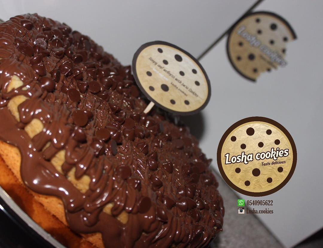 Losha Cookies On Instagram للطلب واتساب فقط على الرقم الموضح بالبايو طريقة تسجيل الطلب اسعارنا سعر التوصيل للي Chocolate Cookie Desserts Chocolate