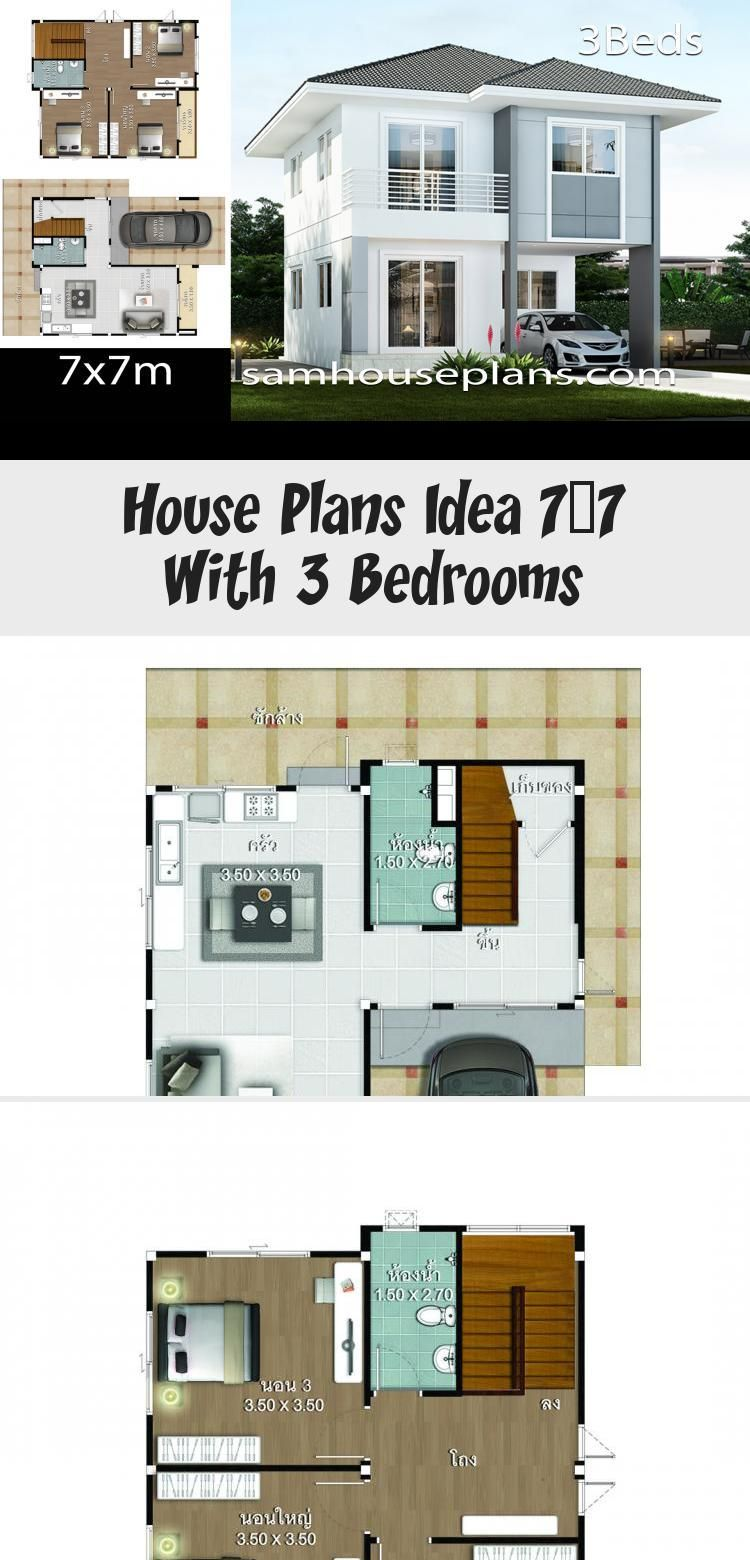 House Plans Idea 7x7 With 3 Bedrooms Sam House Plans Smallhouseplanscraftsman Smallhouseplansaffordable In 2020 Courtyard House Plans House Plans Small House Plans