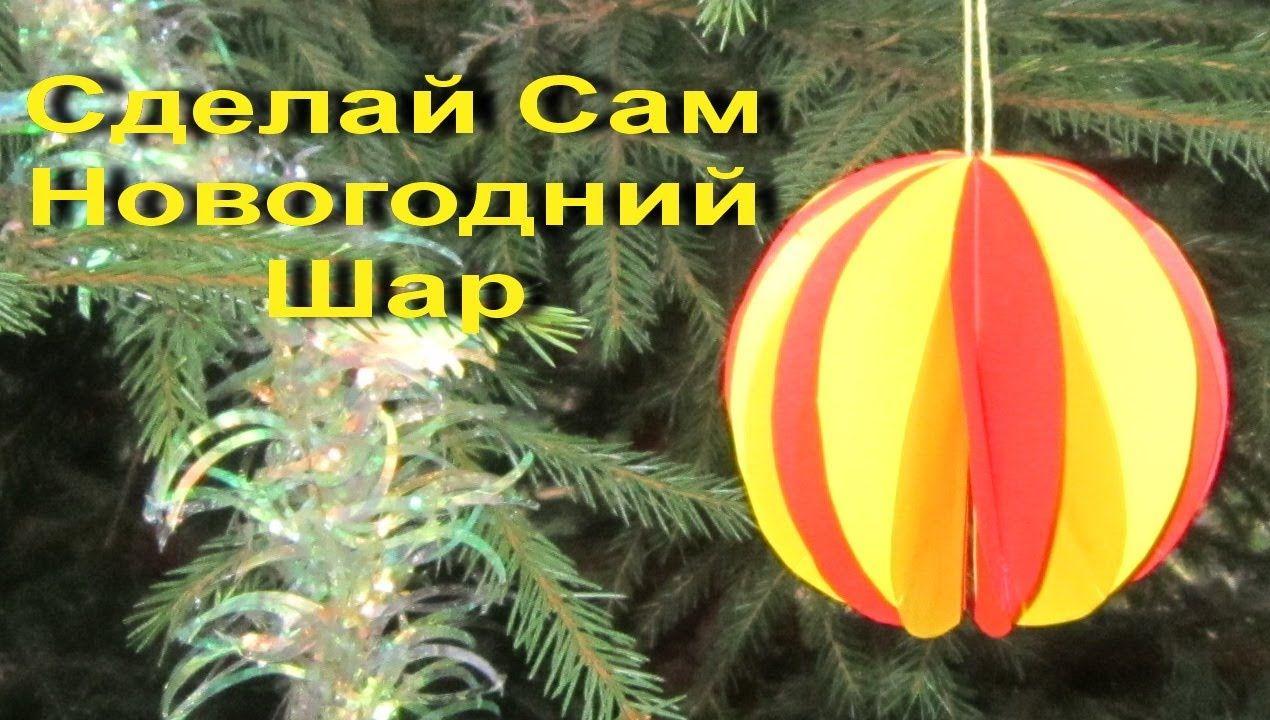 Как сделать елку из цветной фото 925
