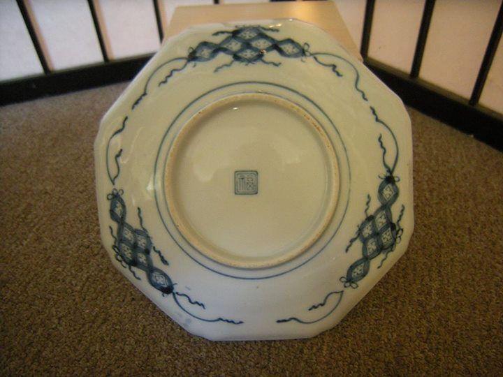 Japanese Porcelain Marks Fuku Arita Japanese Porcelain Mark