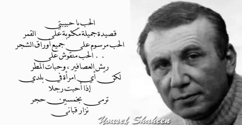 اجمل اشعار حب وغزل رومانسية معبرة عن الإحساس Letters Math Arabic Calligraphy