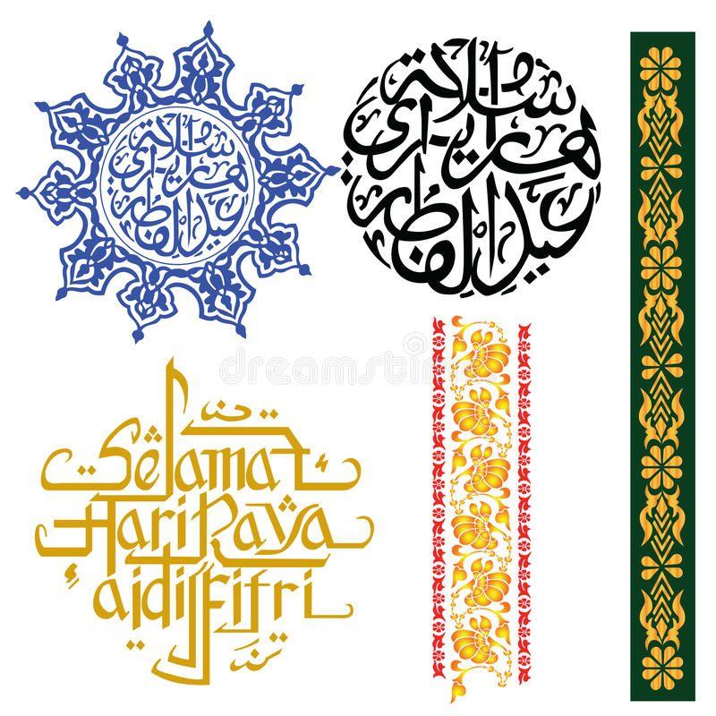 Malay Islamic Borders And Frames For Hari Raya Aidilfitri Affiliate Borders Islamic Malay Frames Aidi Islamic Art Pattern Pattern Art Islamic Art