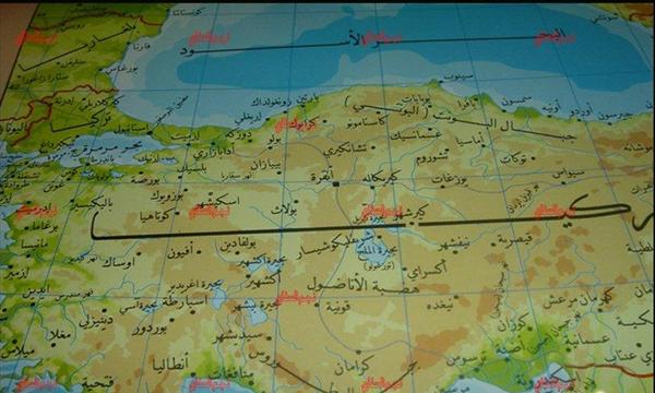 خريطة تركيا باللغة العربية Future Design Map Design
