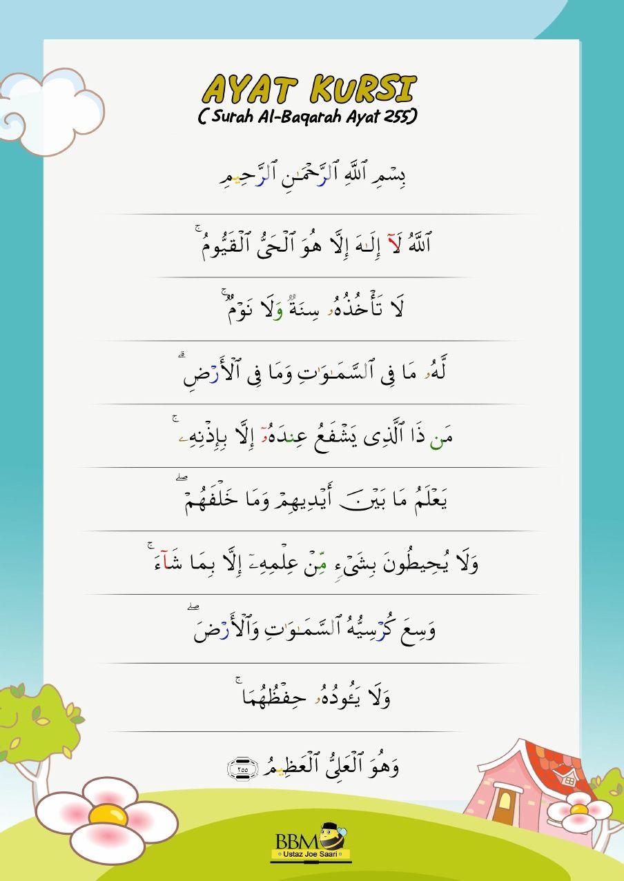Conditions Of La Ilaha Illallah Pdf