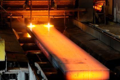 Steel Slab Casting Steel Industry Photo Gallery Iron
