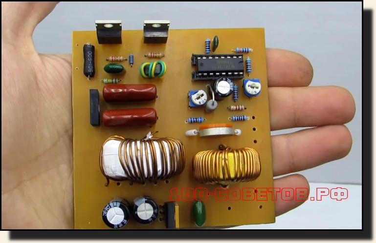Полностью автоматическое зарядное устройство для ...
