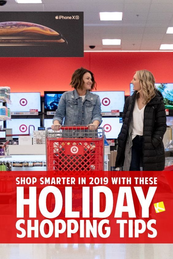 If you've ever been overwhelmed by Christmas shopping and holiday crowds, you're not alone! But our cheat sheet will have you running circles around other shoppers! #holidayshoppinghacks #holidayshoppingtips #christmasshoppinghacks #christmasshoppingtips #christmasdeals #coupons #couponing #couponcommunity #couponingcommunity #extremecouponing #thekrazycouponlady