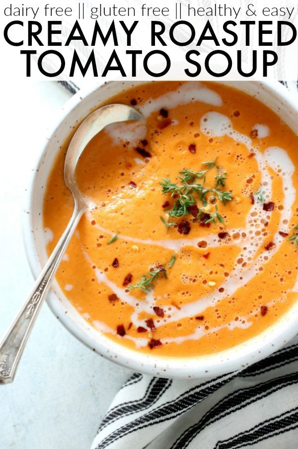 Creamy Roasted Tomato Soup The Toasted Pine Nut Recipe Roasted Tomato Soup Tomato Soup Roasted Tomatoes