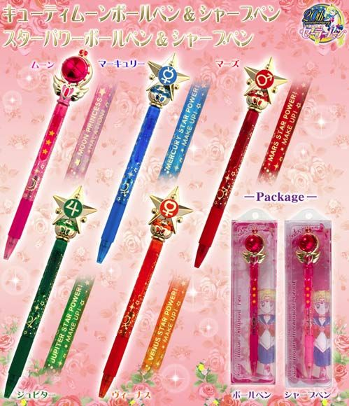 moonie merch of the day sailor moon pens back in stock http