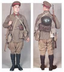 Картинки по запросу униформа ссср