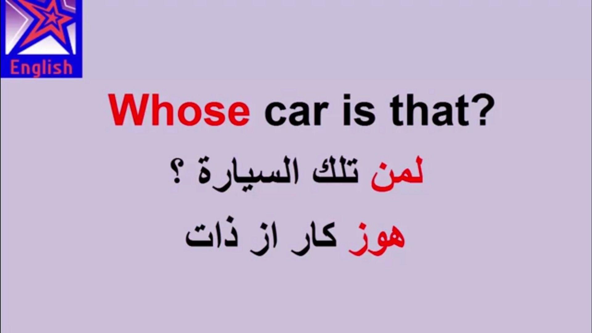 Learning Arabic Msa Fabienne Learn Arabic Language English Language Learning Grammar English Words