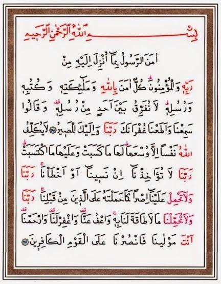 Amenerrasulu Suresi Arapca Meali Ve Amenerasulu Tefsiri Serif