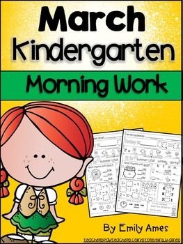 Morning Work: Kindergarten Packet for March (Common Core