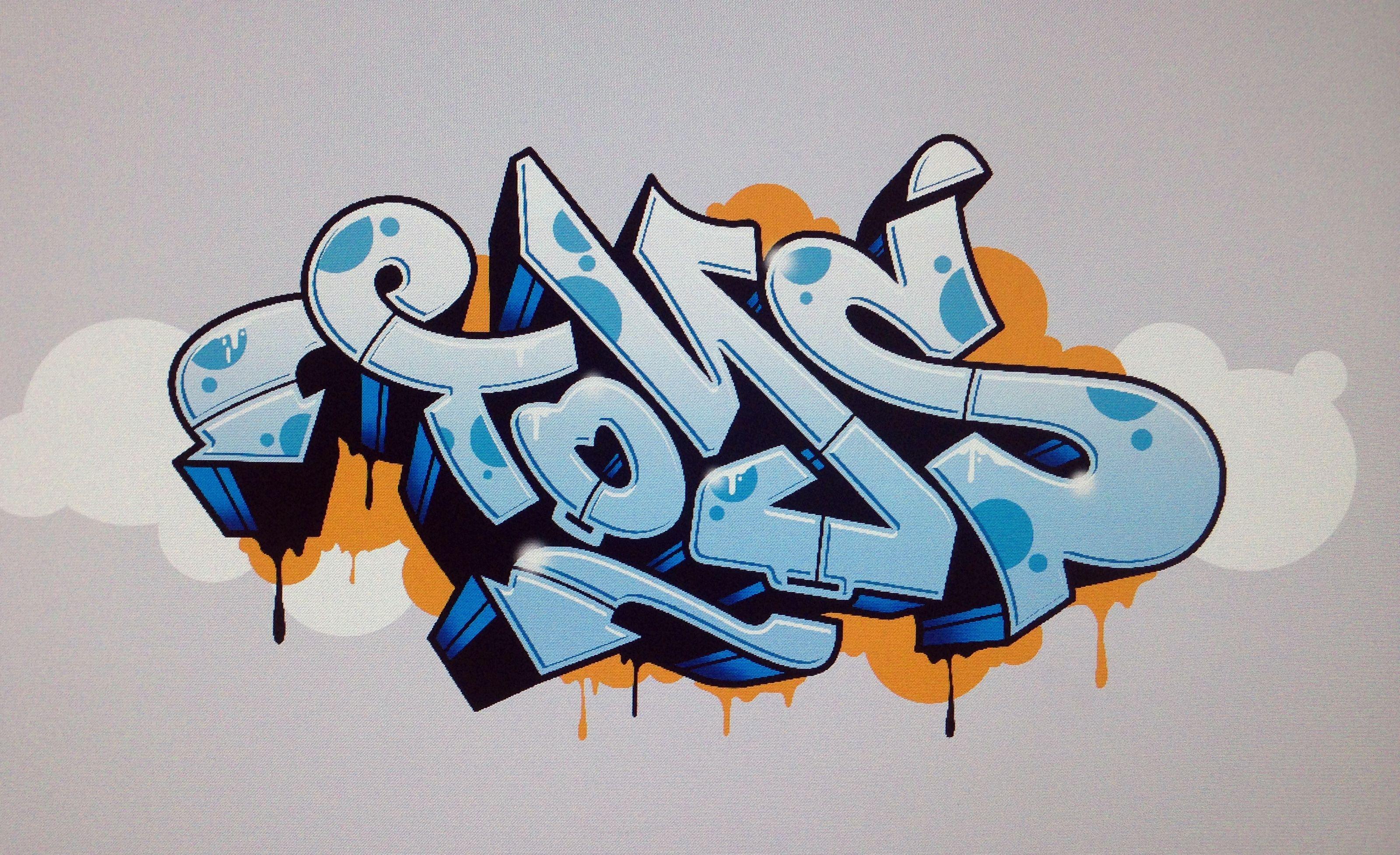 Открытки, как сделать граффити открытку