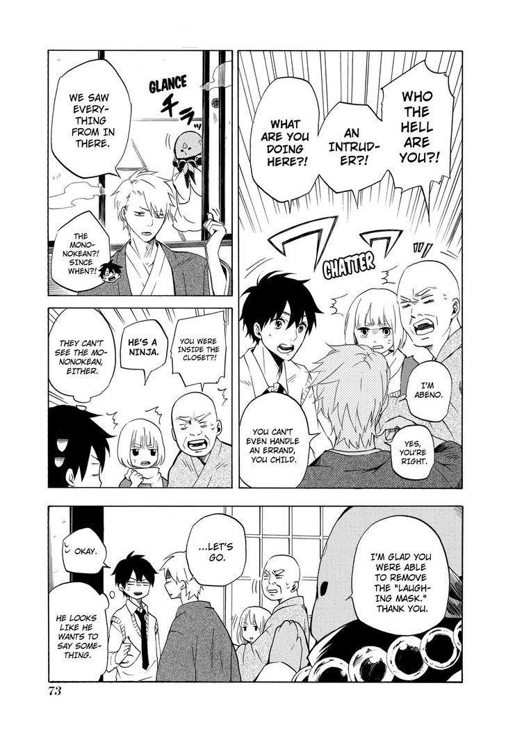 Vol.2 Ch.6 Page 42 Mangago