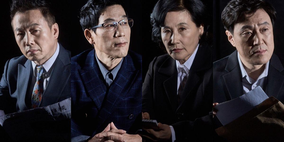 Outsider Episode 12 English Sub,Dramacool, Korean Dramas, Thai