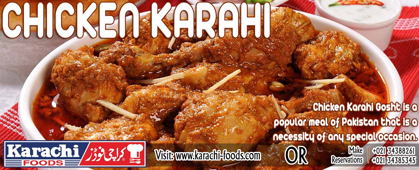 Pin by karachi foods on karachi foods pinterest food food great chicken recipespakistani forumfinder Gallery