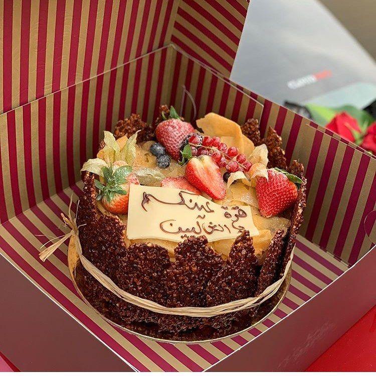 التواصل واتساب 0580210494 مناديب توصيل مناديب تاجرات متجر طلبات طلبيات ليلو Lilo ميلفوي ميل فوي اكلات كيكة كيكات بروكل Desserts Food Cake