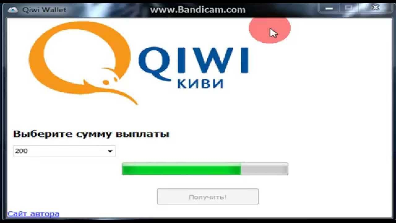 Взлом qiwi скачать программу