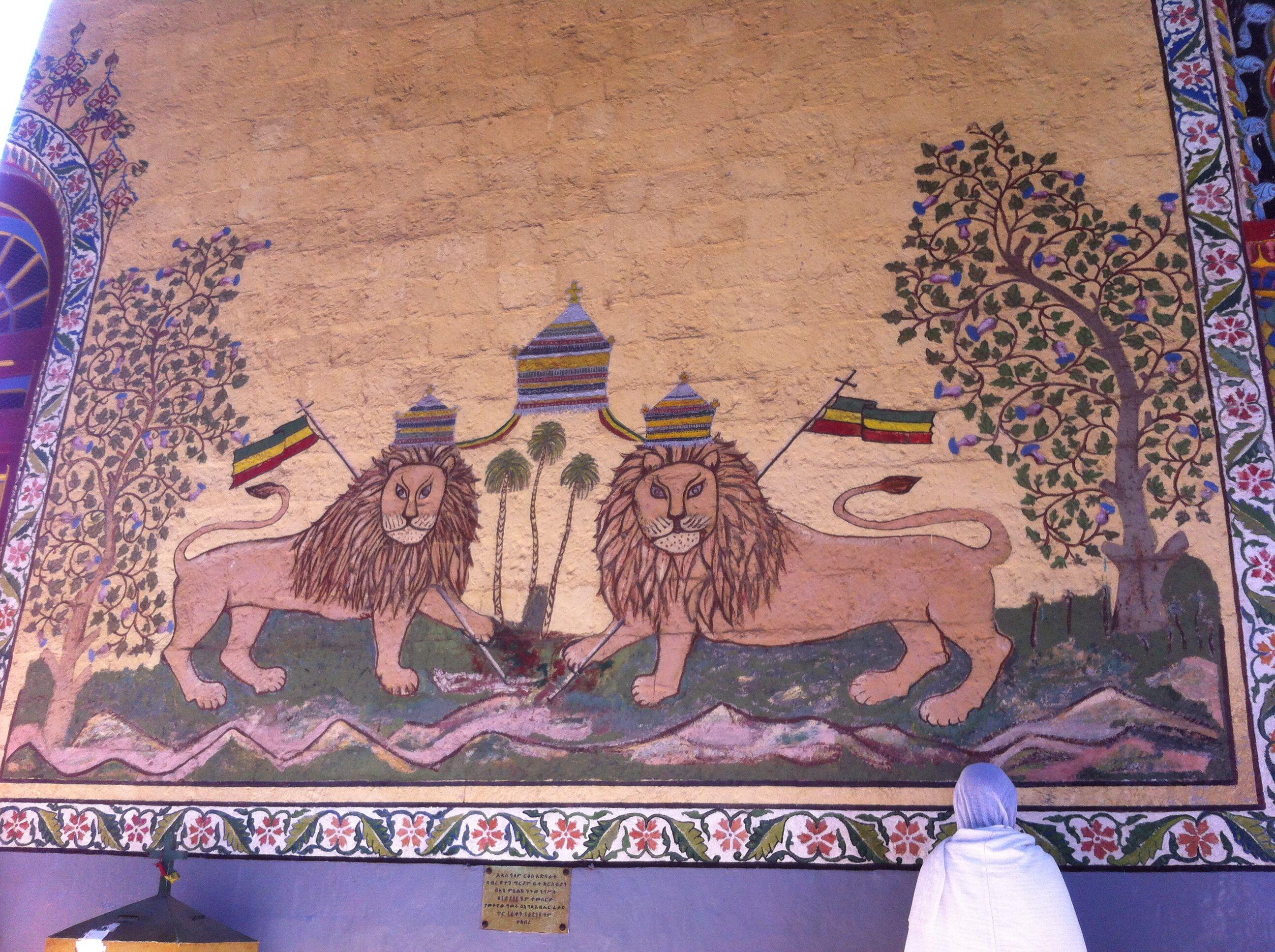 Lions at Addis Alem