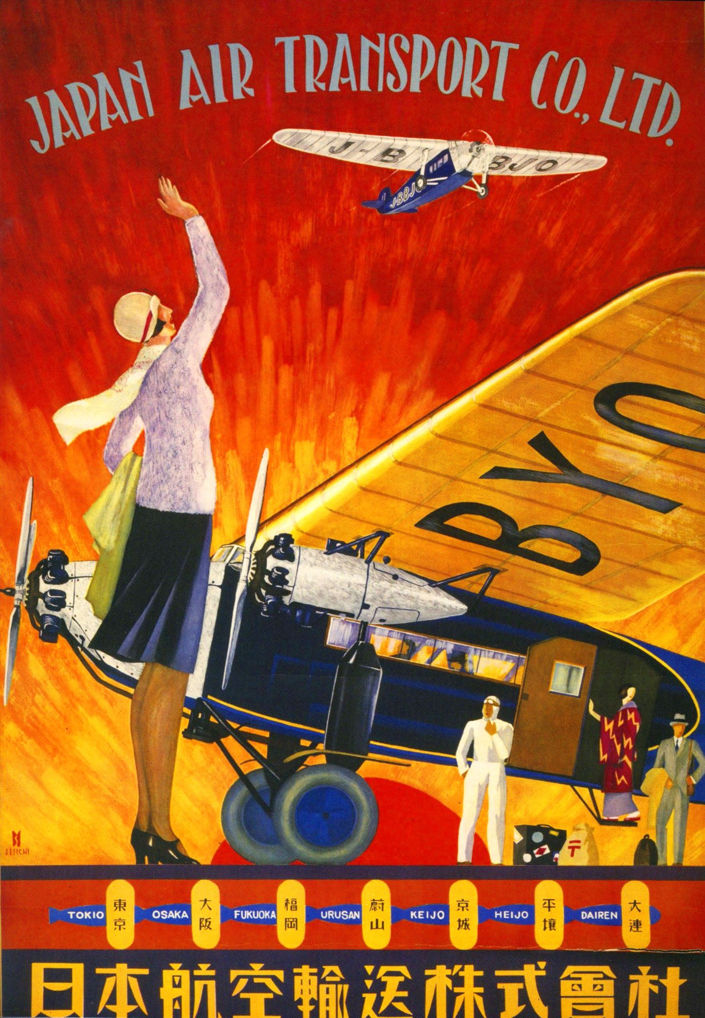 Japan Air Transport | Vintage airline posters, Aviation ...