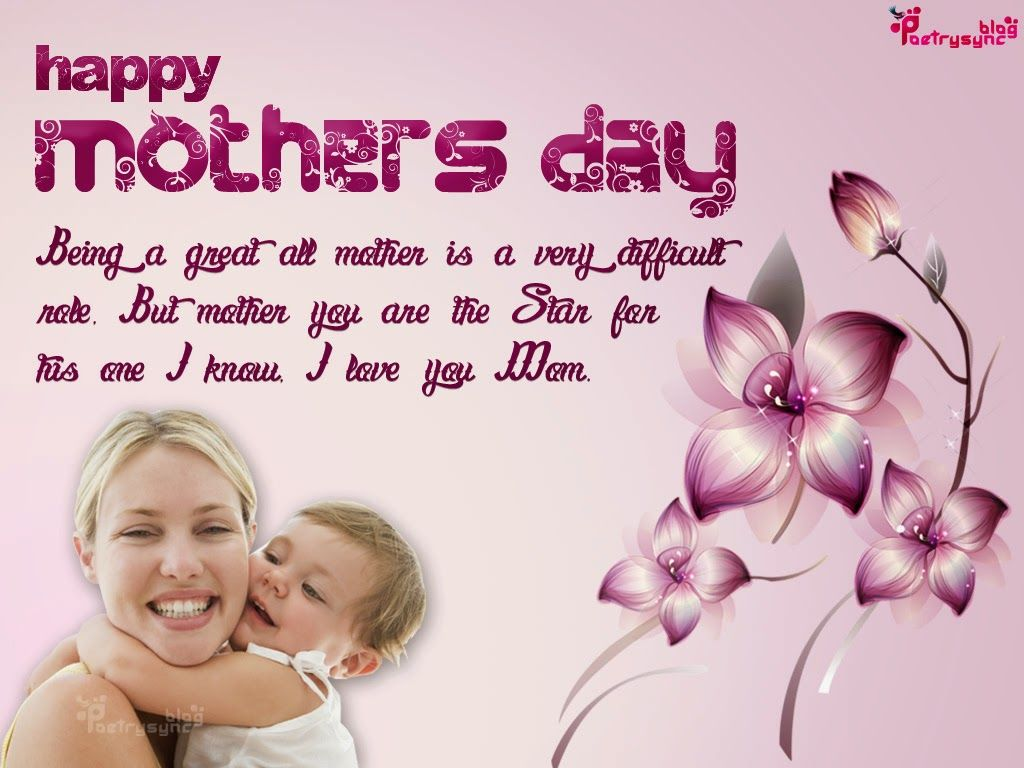 Happy mothers day greeting cards mothers day greeting messages happy mothers day greeting cards mothers day greeting messages for mom mothers day greetings kristyandbryce Image collections