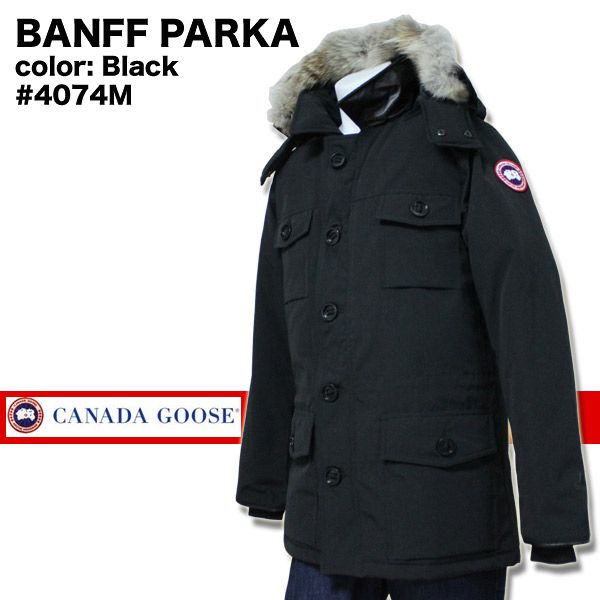 canada goose online real