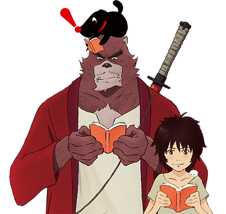 The Boy and the Beast #Kumatetsu #Kyuta reading