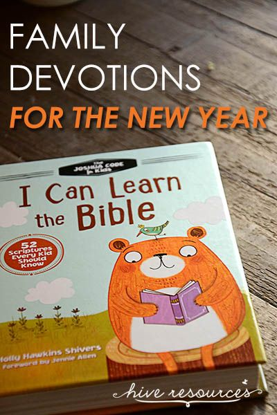 A family devotional for the New Year | Bible fun | Pinterest ...