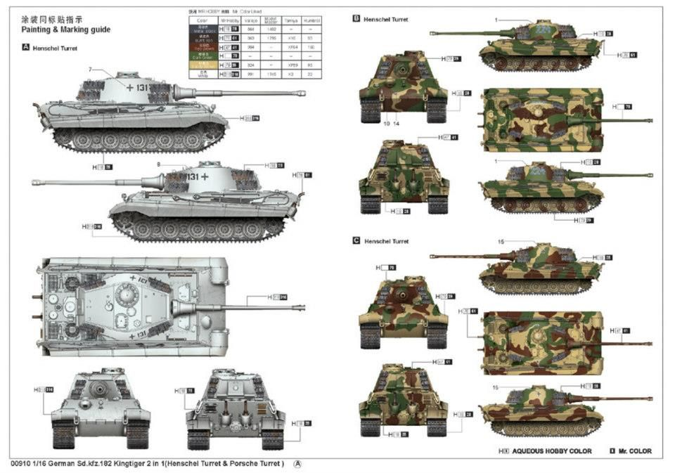 tiger ii scale model marking guide - Tiger Pictures To Color 2