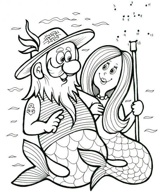 Раскраска. Русалка и Нептун | Раскраски, Русалочка, Русалка
