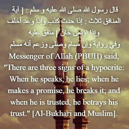 Hadith حديث Peace Be Upon Him Feelings And Emotions Hadeeth