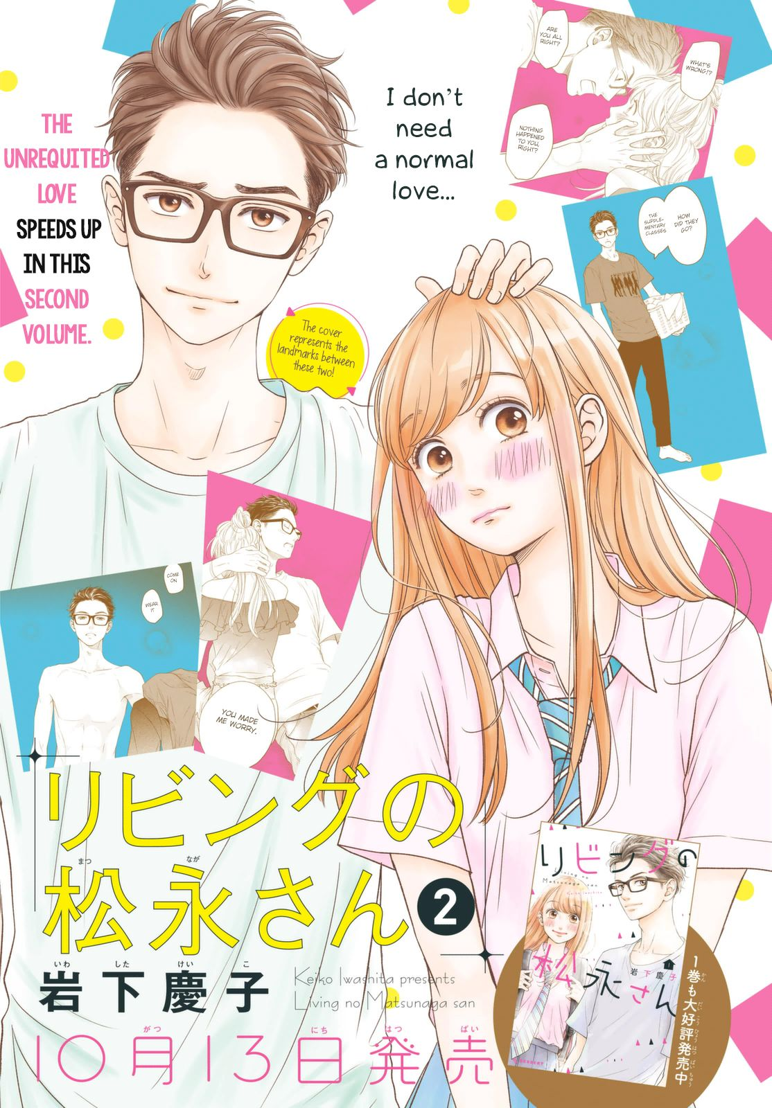 Read Manga Living No Matsunaga San Vol 003 Ch 009 Room 009 Online In High Quality Manga Anime Manga Anime