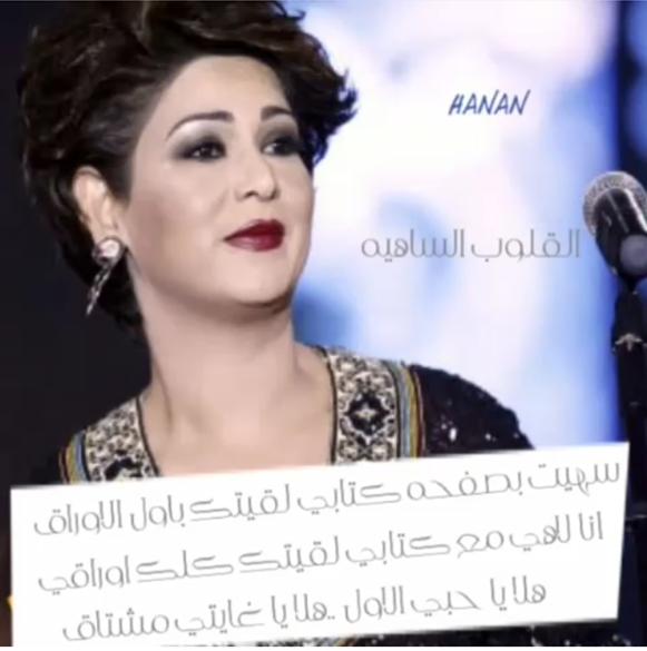 نوال الكويتية Incoming Call Incoming Call Screenshot