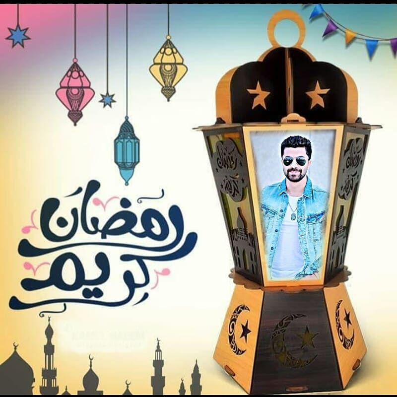 Pin By Mero Khalil On رمضان In 2020 Novelty Lamp Ramadan Lamp
