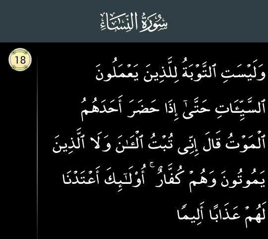 اللهم ارزقنا حسن الخاتمة Arabic Calligraphy