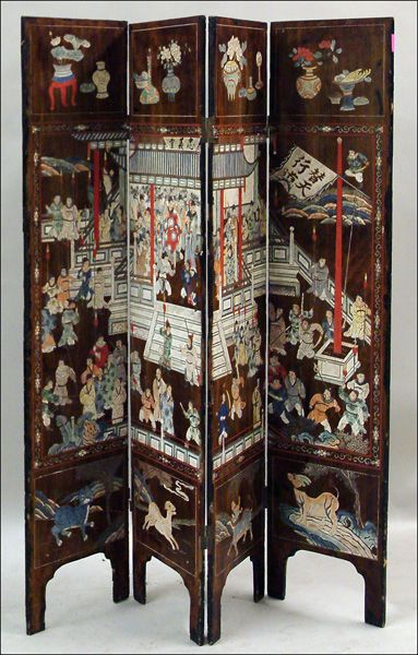 Second Hand  Panel Room Divider Bc
