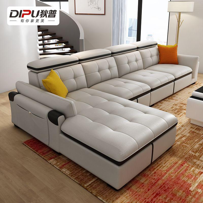 Kozhanyj Divan Di Pu Kupit V Internet Magazine Nazya Com S Taobao Iz Kitaya Living Room Sofa Design Bed Furniture Design Sofa Design