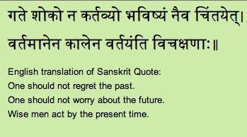 20+ Upanishads in sanskrit with english translation ideas in 2021